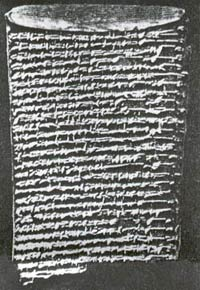 tablet of Babylonian Creation Story