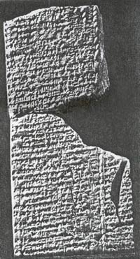 tablet of part of Babylonian Creation Story