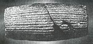 clay cylander proclaiming kingship of Cyrus