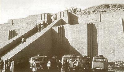 Ziggurat at ancient Ur
