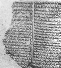 a tablet of the Gilgamesh Epic