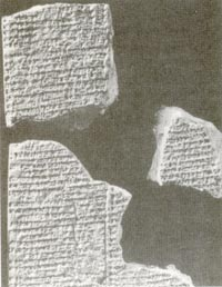 tablet of the Enuma Elish